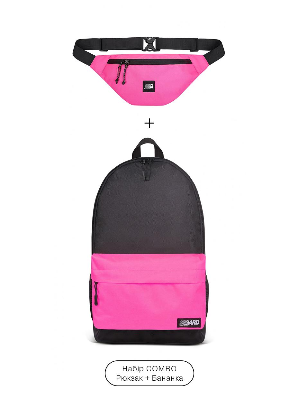 Набор COMBO Рюкзак+Бананка ярко-розовый