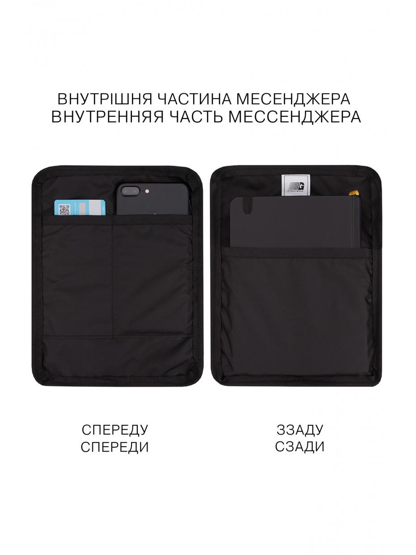 Сумка CORDURA 1000D MESSENGER MINI-3 | черный с синим карманом 4/19